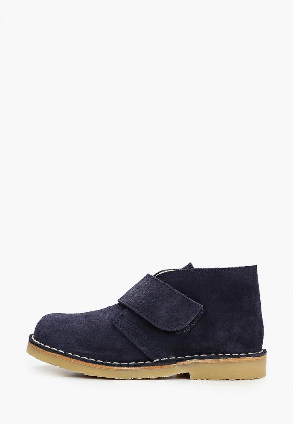ботинки barritos малыши, синие