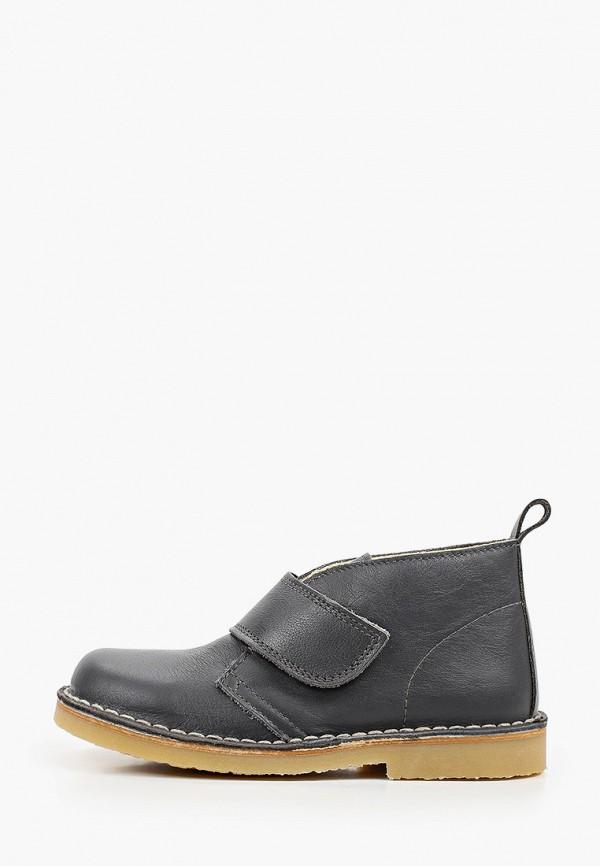 ботинки barritos для мальчика, серые