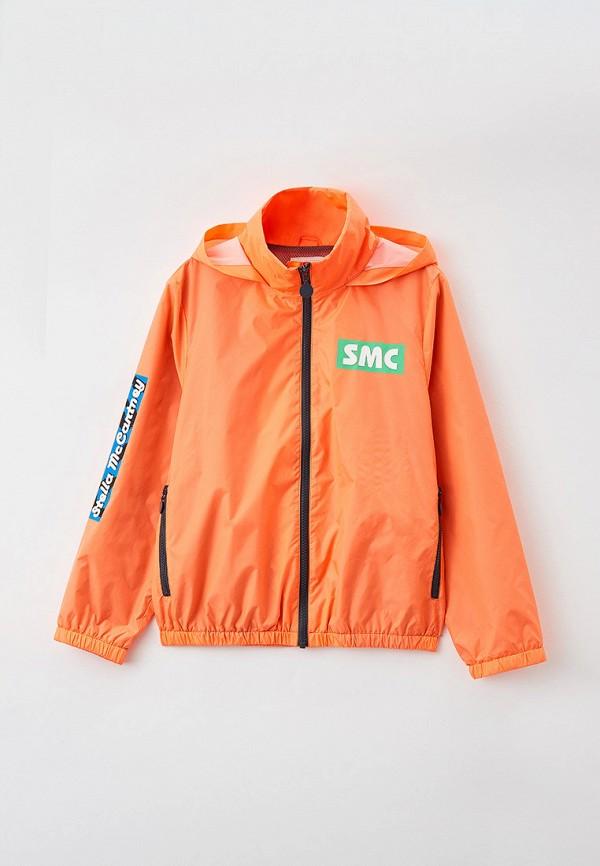 ветровка stella mccartney для мальчика, оранжевая