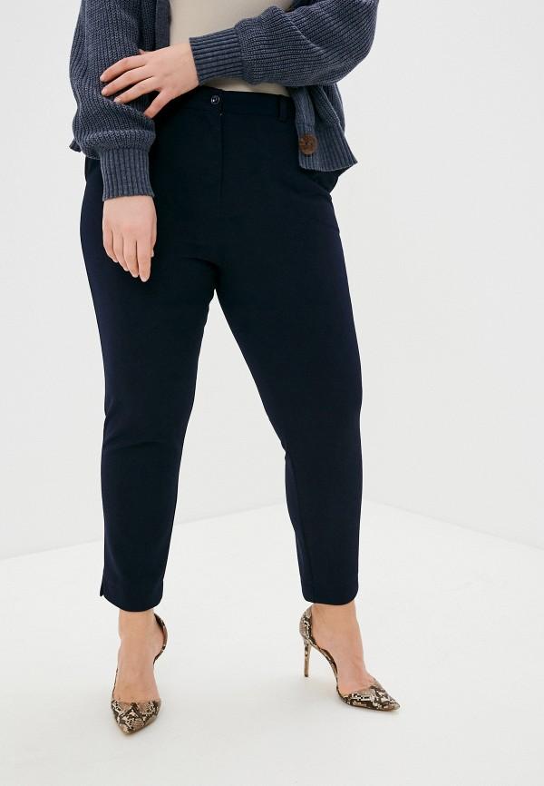 женские зауженные брюки svesta, синие
