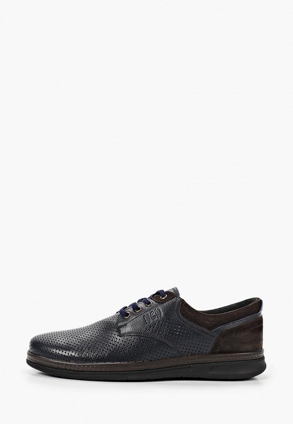 мужские ботинки mcm, синие
