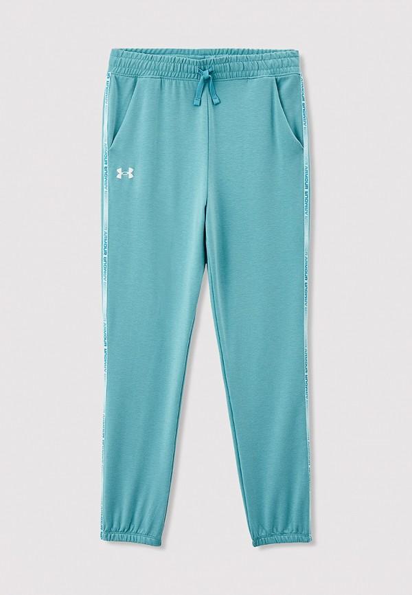 спортивные брюки under armour для девочки, бирюзовые