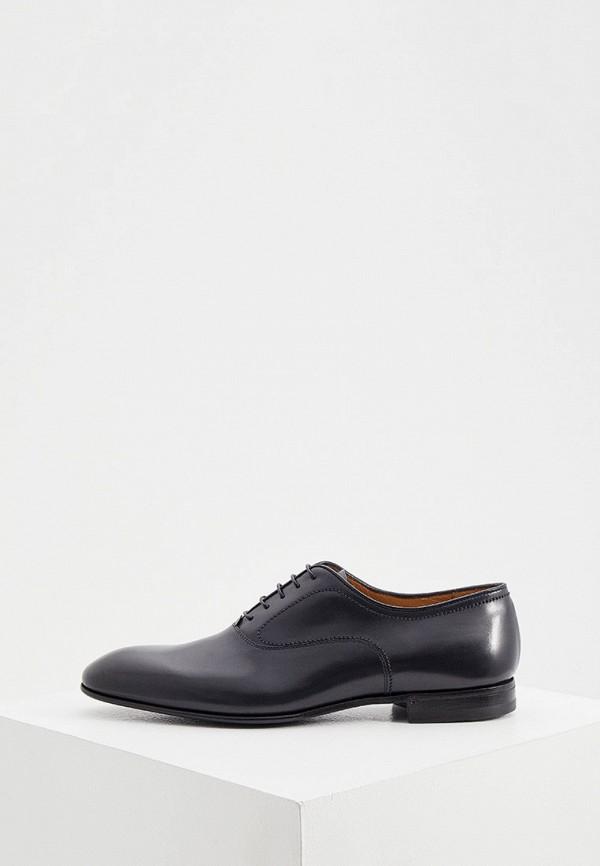 мужские туфли-оксфорды fabi, синие