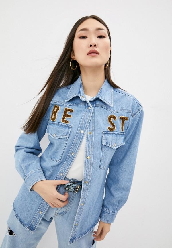 женская джинсовые рубашка forte dei marmi couture, голубая