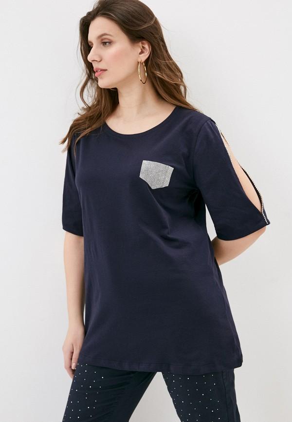 женская футболка sophia, синяя