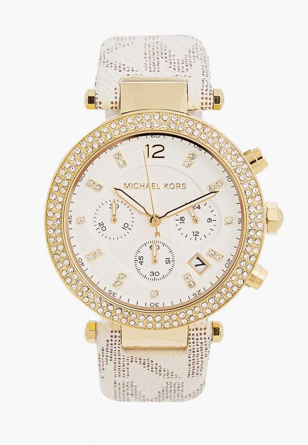 женские часы michael kors, белые