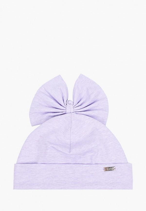 шапка tutu для девочки, фиолетовая