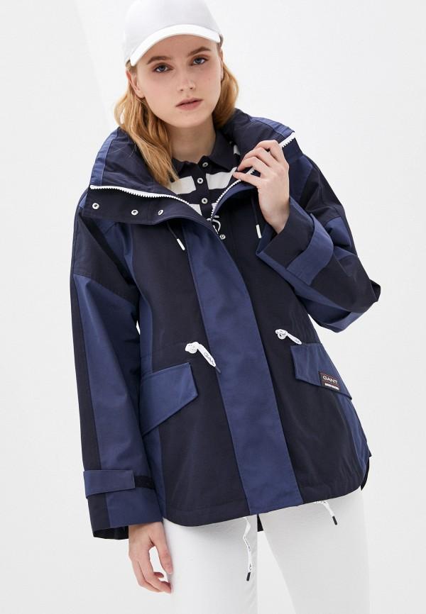 Куртка Gant
