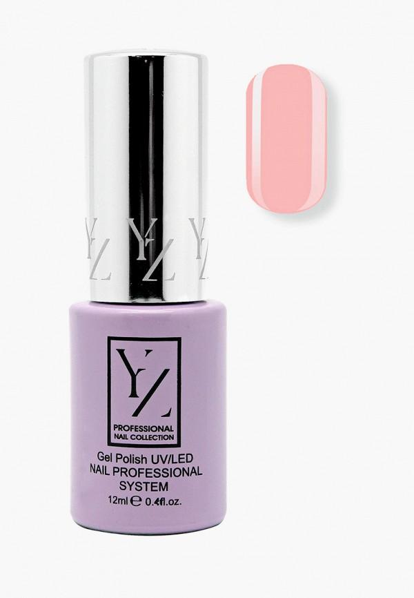 женский лак для ногтей yllozure, розовый