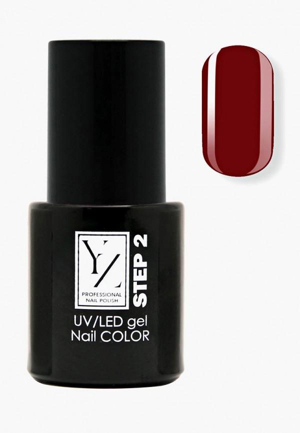 женский лак для ногтей yllozure, бордовый