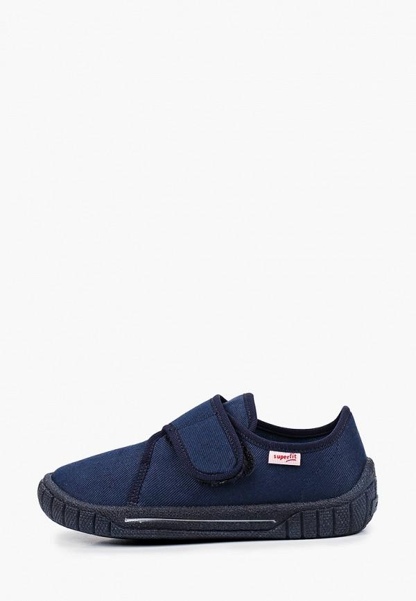 Кроссовки для мальчика Superfit 0-808271-8100