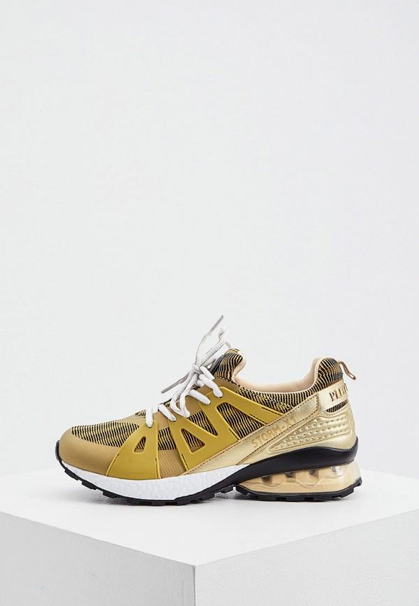женские низкие кроссовки plein sport, золотые
