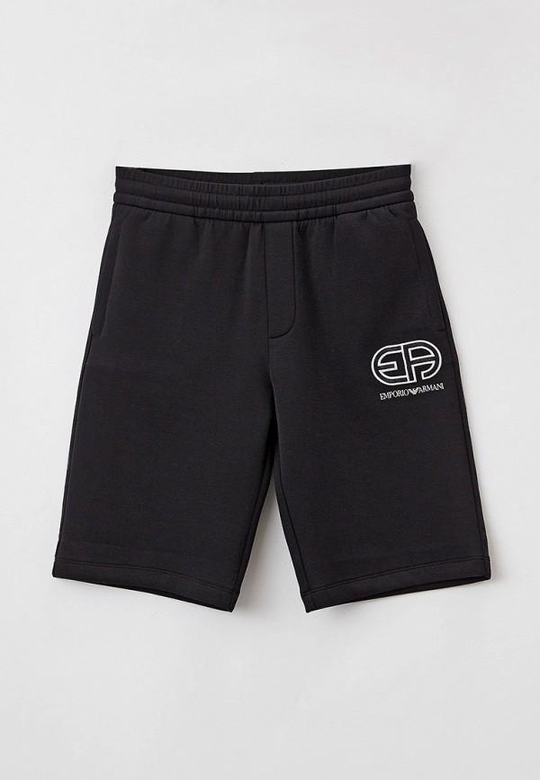 спортивные шорты emporio armani для мальчика, черные