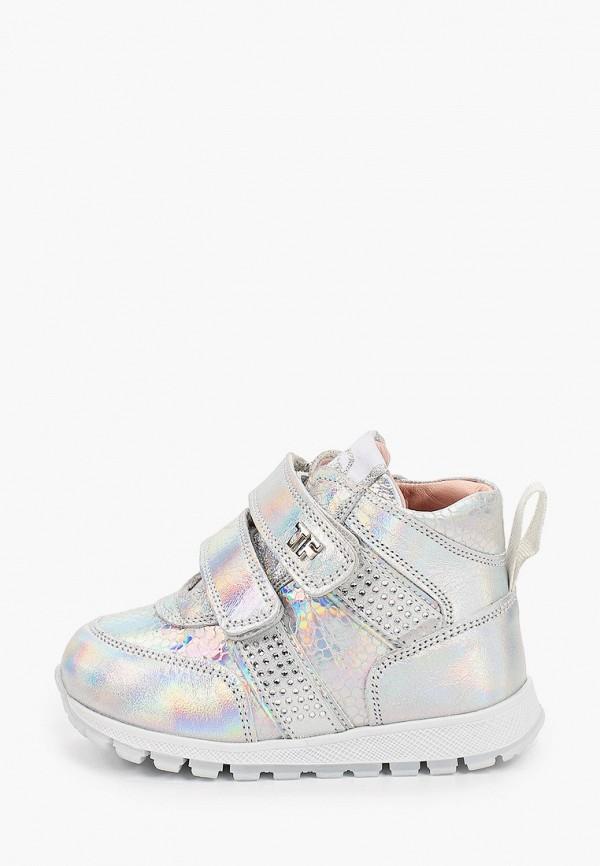 ботинки tiflani для девочки, серебряные