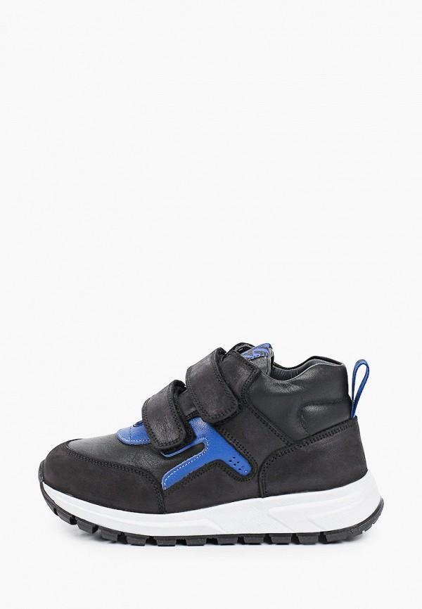 кроссовки tiflani для мальчика, черные