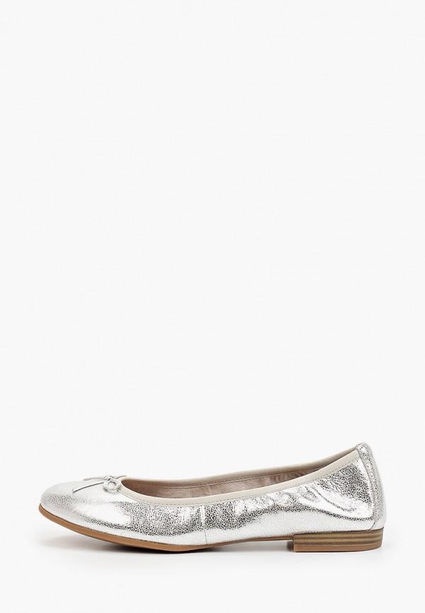 женские балетки tamaris, серебряные