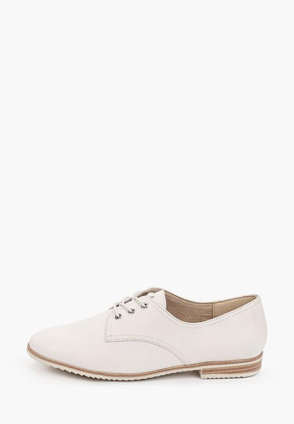 женские ботинки-оксфорды tamaris, белые