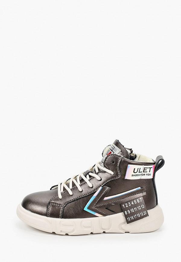 ботинки ulёt для мальчика, коричневые