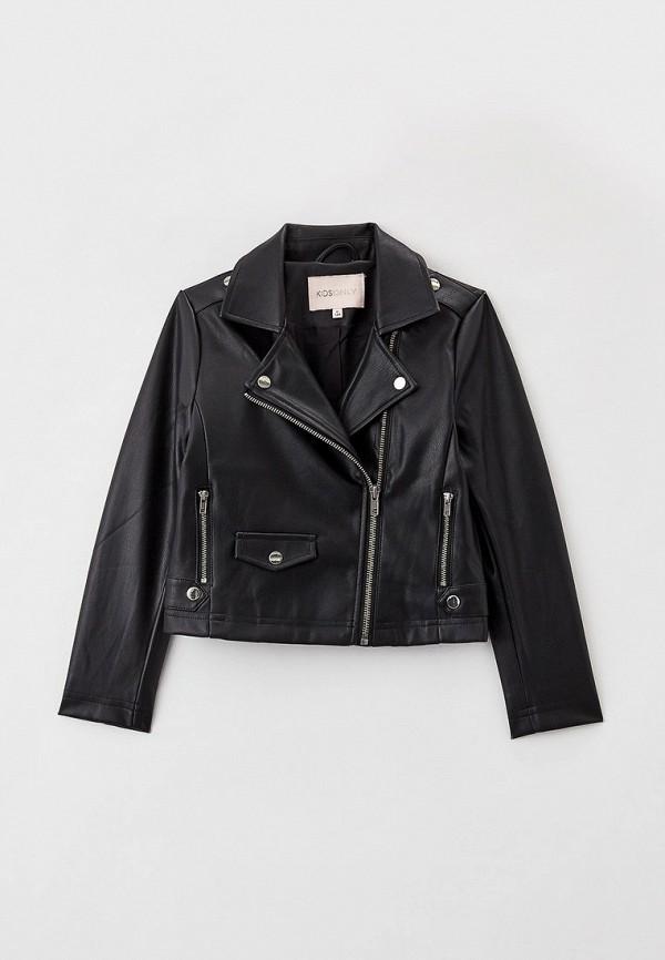 куртка kids only для девочки, черная