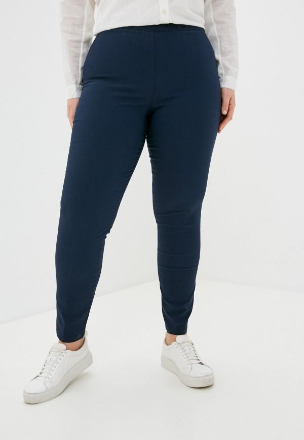 женские зауженные брюки sophia, синие