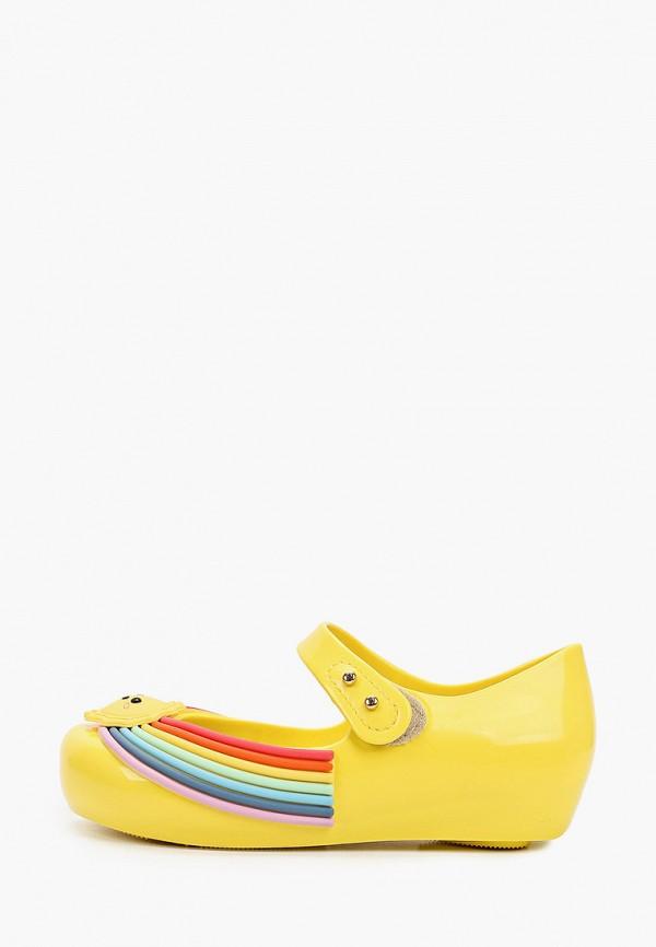туфли melissa для девочки, желтые