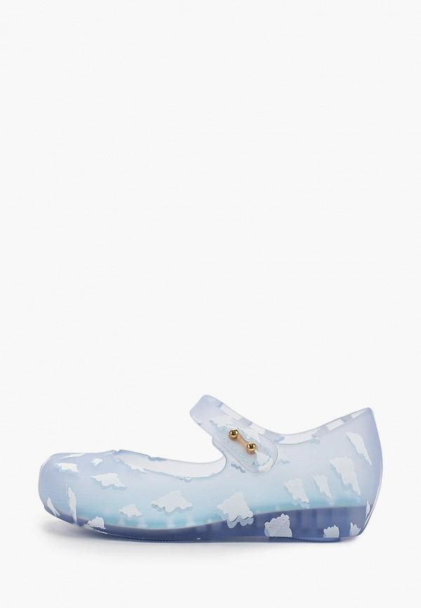 туфли melissa для девочки, голубые