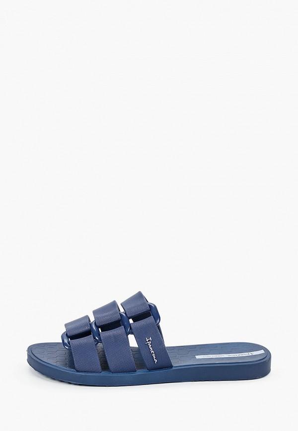 женские сланцы ipanema, синие