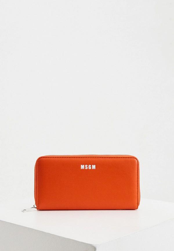 женский кошелёк msgm, красный