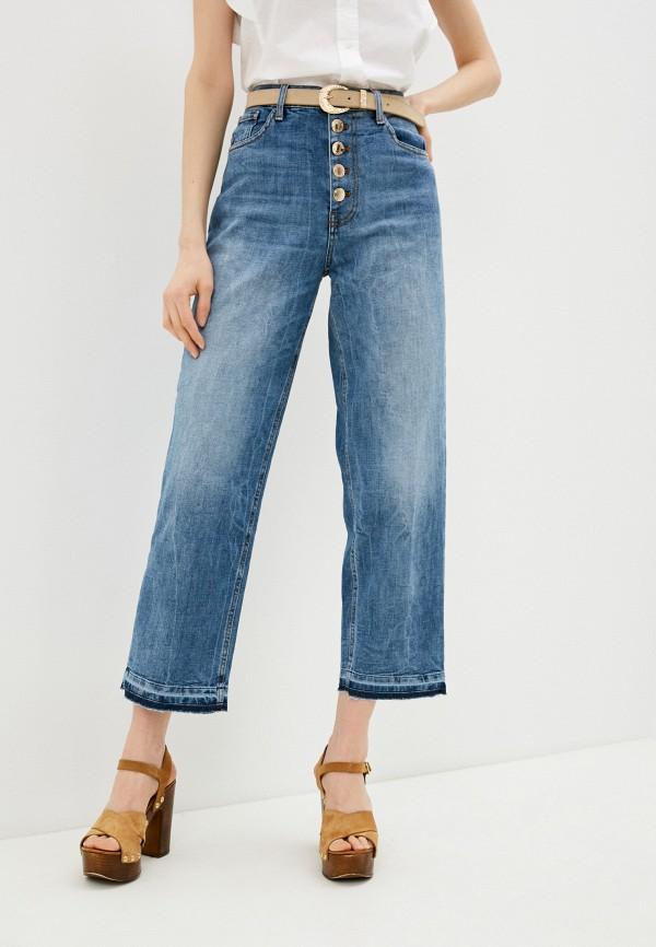 женские прямые джинсы pinko, голубые