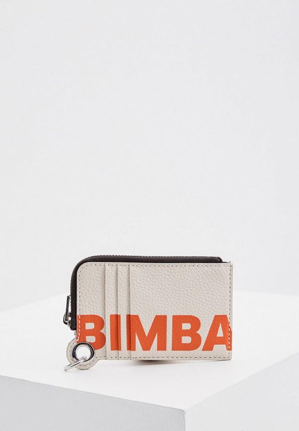 женский кошелёк bimba y lola, бежевый