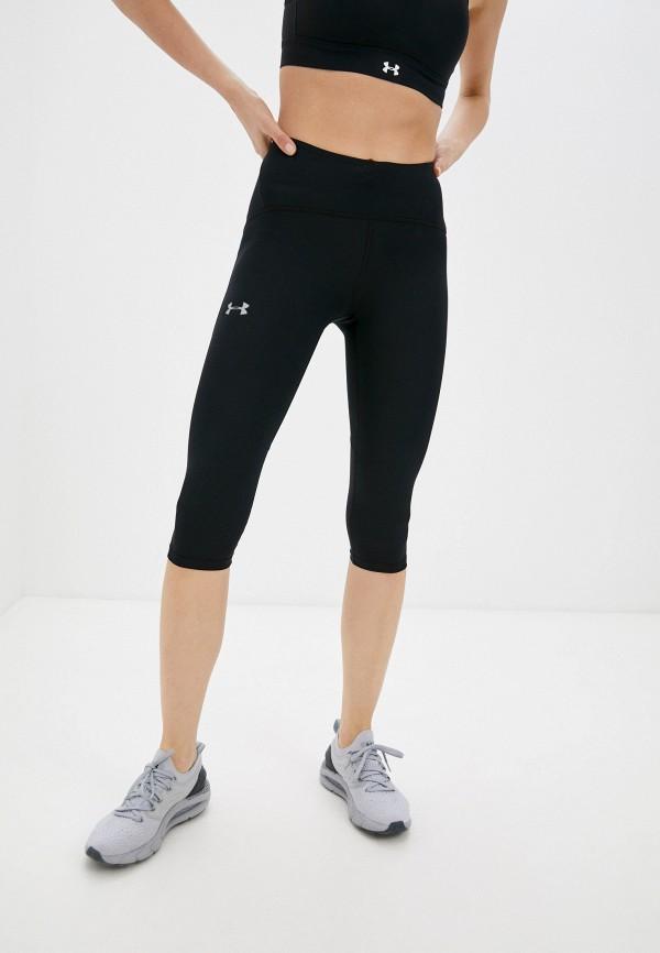 женские спортивные леггинсы under armour, черные