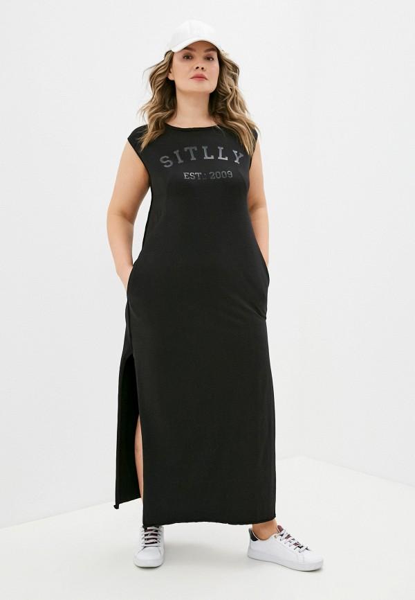 женское платье sitlly, черное