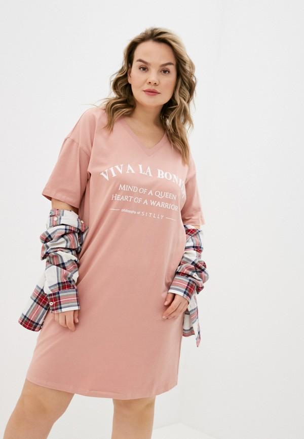 женское платье sitlly, розовое