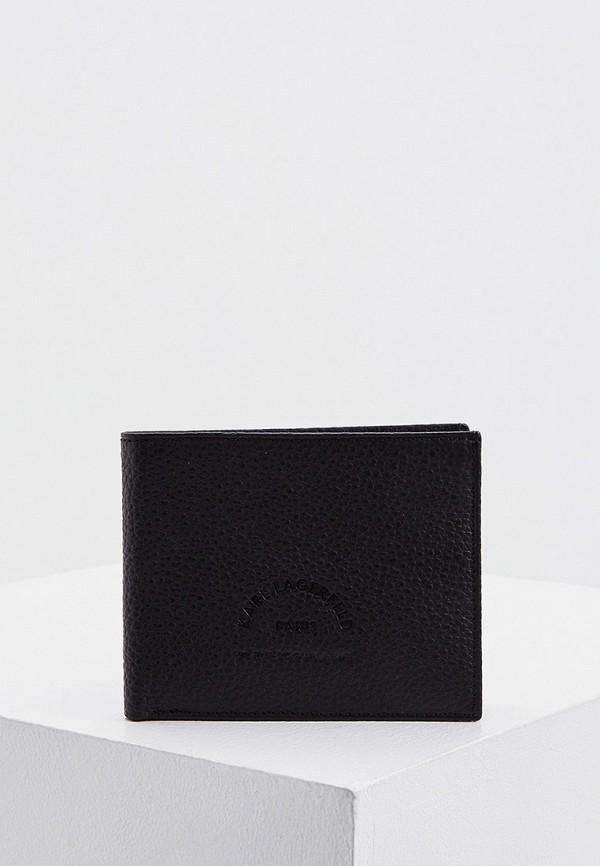мужской кошелёк karl lagerfeld, черный