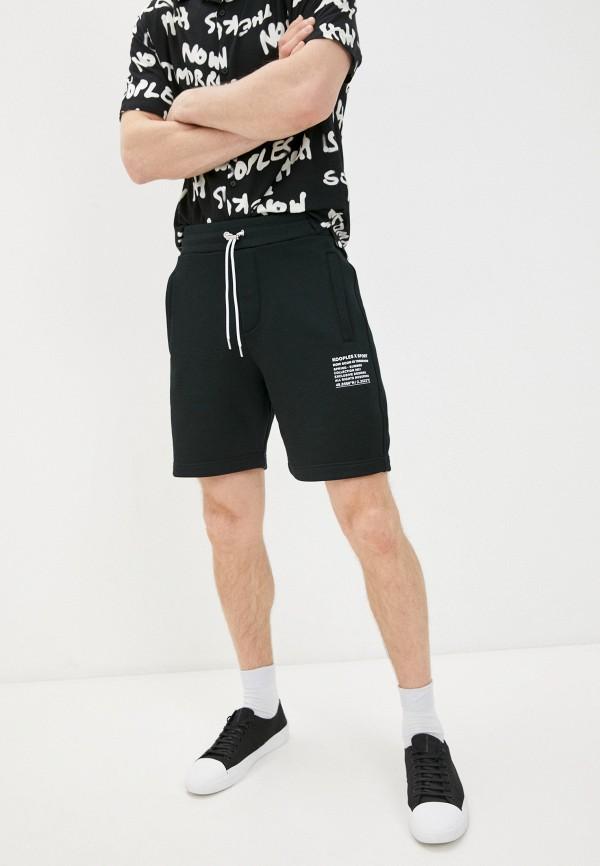 мужские спортивные шорты the kooples sport, черные