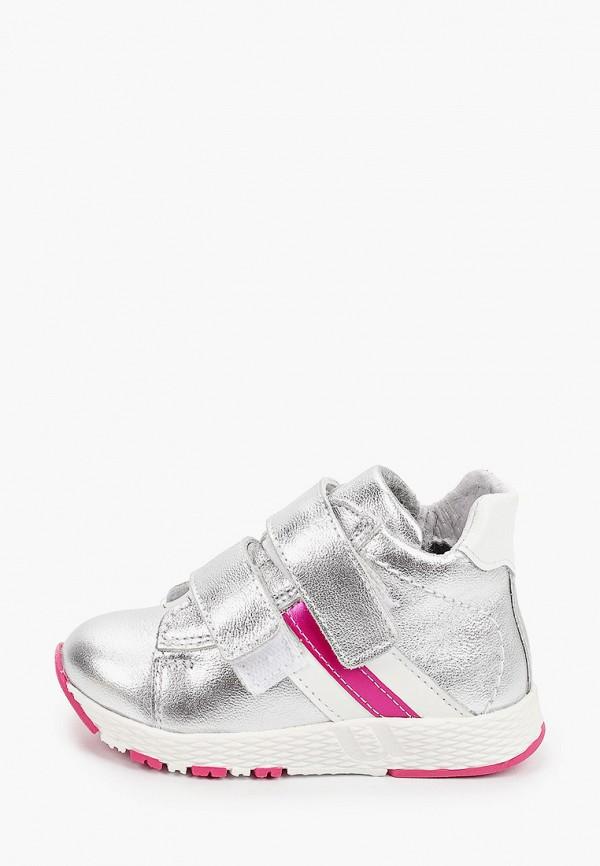 кроссовки юничел для девочки, серебряные