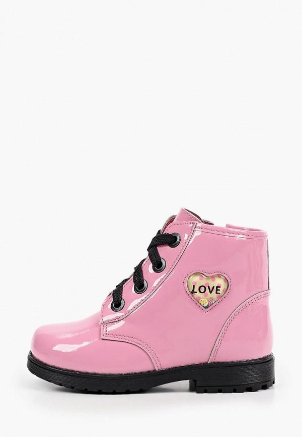 ботинки юничел для девочки, розовые