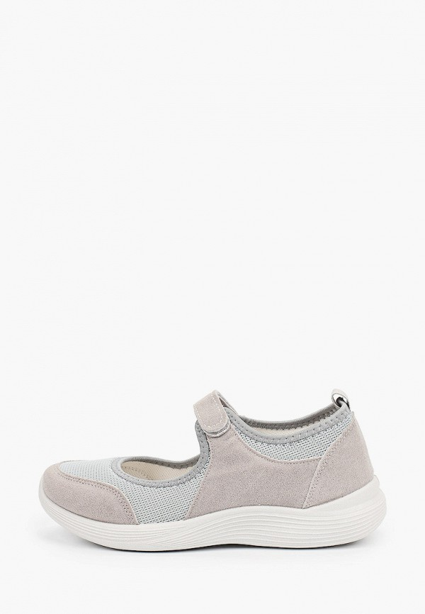 женские туфли юничел, серые