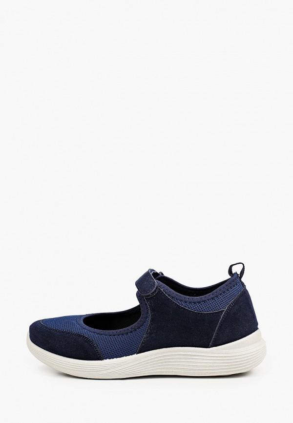женские туфли юничел, синие