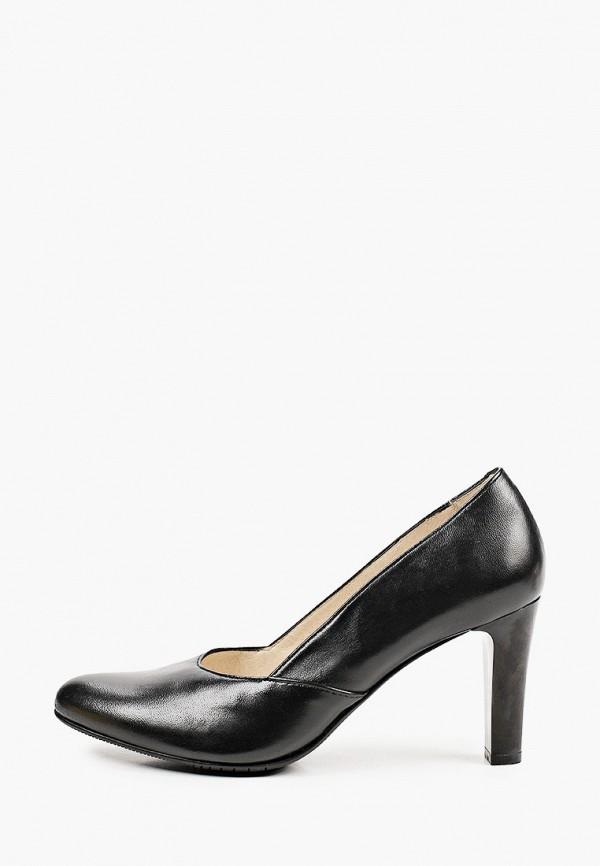 женские туфли юничел, черные