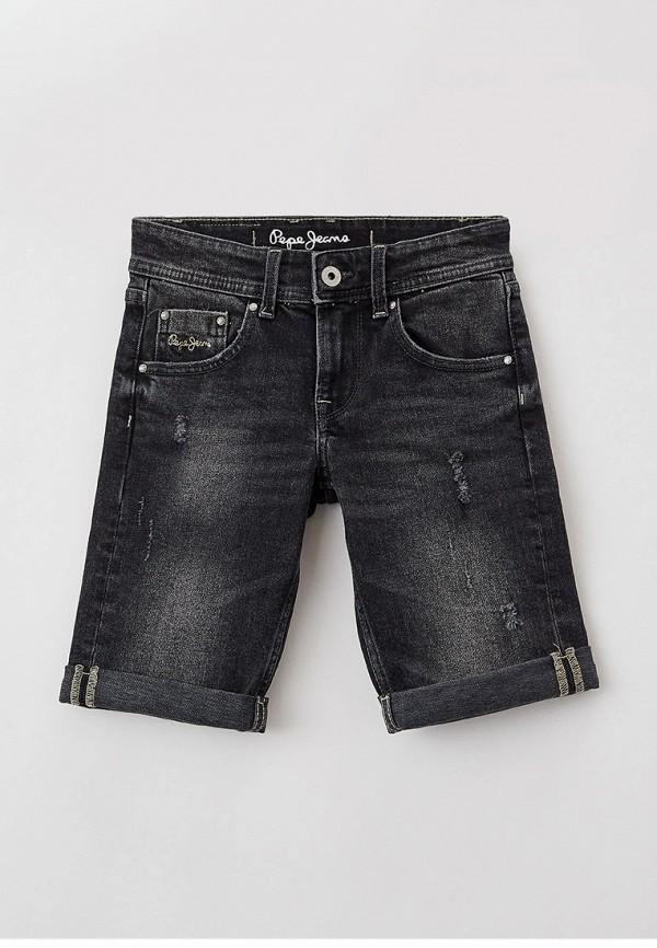 шорты pepe jeans london для мальчика, серые