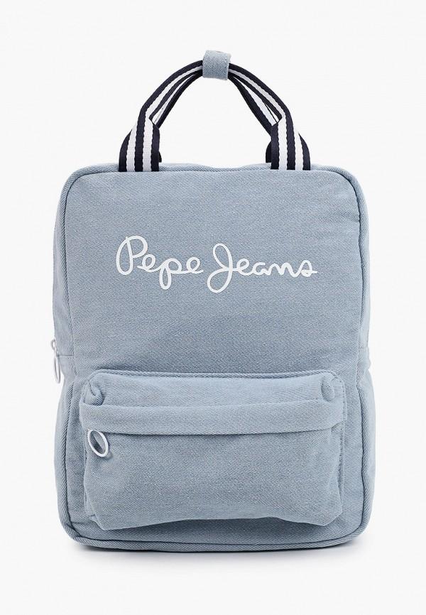 рюкзак pepe jeans london для девочки, голубой