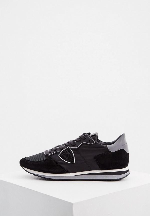 мужские кроссовки philippe model paris, черные
