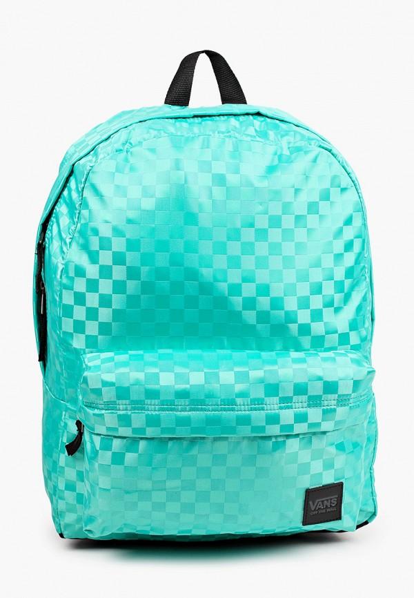 женский рюкзак vans, бирюзовый