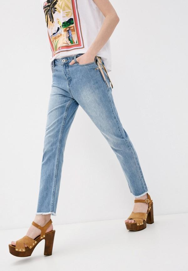 женские прямые джинсы twinset milano, голубые