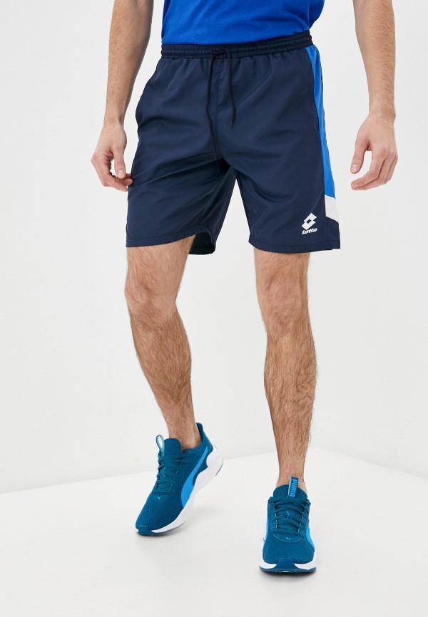 мужские спортивные шорты lotto, синие
