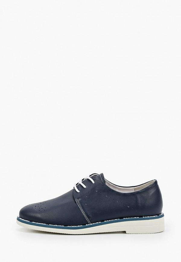 женские ботинки la grandezza, бирюзовые