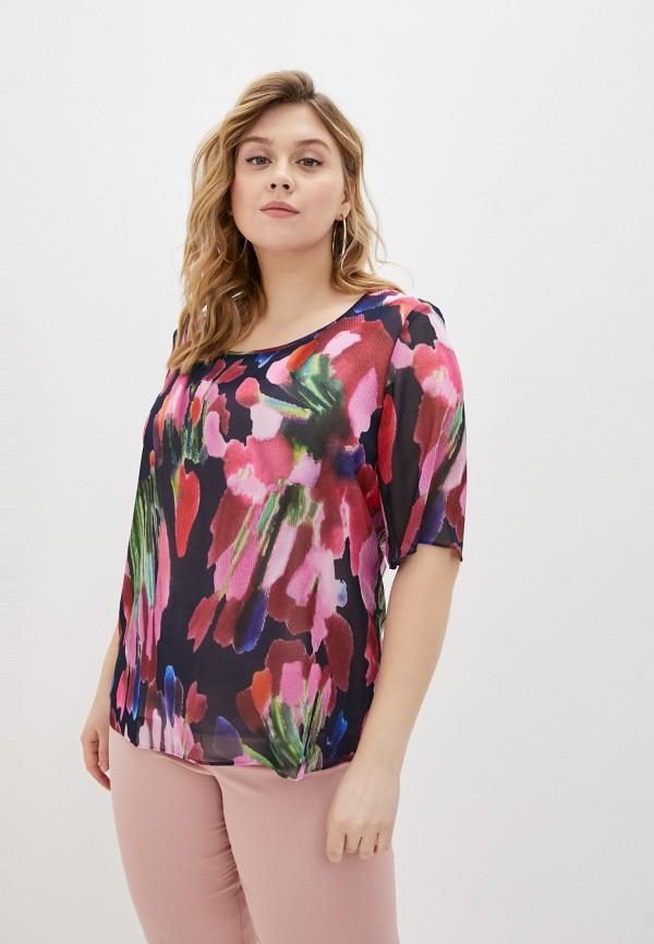 женская блузка persona by marina rinaldi, разноцветная