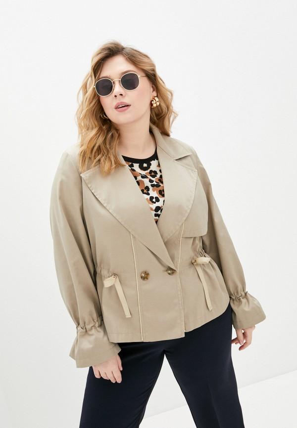женская куртка persona by marina rinaldi, бежевая