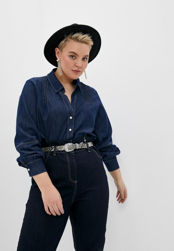 женская джинсовые рубашка persona by marina rinaldi, синяя